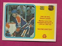 1982-83 OPC # 240 OILERS WAYNE GRETZKY ASSIST LEADER NRMT-MT CARD (INV#7003)