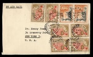 DR WHO 1953 GOLD COAST ACCRA AIRMAIL TO USA BLOCK/PAIR  f80472