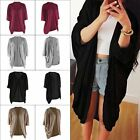 Women's Long Sleeve Loose Cardigan Knitted Sweater Jumper Knitwear Outwear Coat