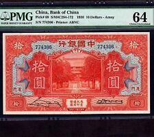 China, 10 Dollars 1930, P-69, PMG UNC 64 * Amoy *