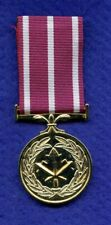 Canadian Medal of Military Valor (MMV) repro