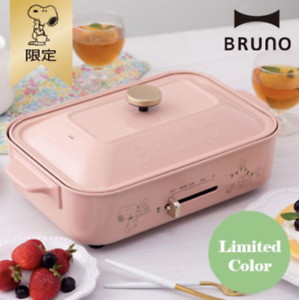 BRUNO Compact Hot Plate / PARTY [Limited Color] SNOOPY Russian pink from JAPAN
