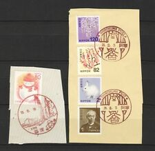 JAPAN HOKKAIDO SNOW MAN & SHIROKUMA POST BEAR SPECIAL DATESTAMP POSTMARKS CACHET