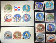 Dominican, Olympics 1956, sport, imperf. MNH (76)
