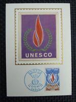 FRANCE MK 1971 UNESCO MAXIMUMKARTE CARTE MAXIMUM CARD MC CM c2705