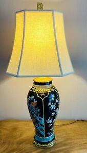 JAPANESE Imari Enamel Cherry Blossoms Porcelain & Solid Brass Large/Tall  Lamp