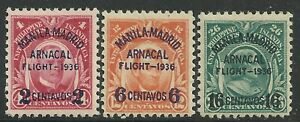 U.S. Possession Philippines Airmail stamp scott c54, c55 & c56 issues mnh - #23