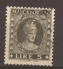 1946 REPUBBLICA MARCA L. 5 DEA ROMA ANNULLATA CON TIMBRO DEL 1946 E PERFETTA