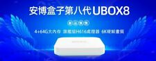 Unblock Tech 2020 安博盒子8代 美國版 UBOX8 PRO MAX with Mini BT touchpad or Other Gifts