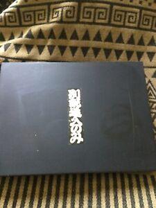 Nomikatsu Japanese professional 10 chisel tool set in box