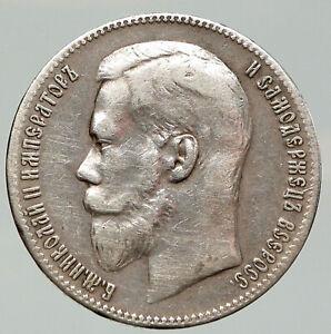 1898 NICHOLAS II Last RUSSIAN Emperor Czar 1 Ruble Antique Silver Coin i92009