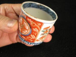 ANTIQUE JAPANESE EDO ERA (1850) LACQUER AKA IMARI SAKAZUKI SAKE CUP ^