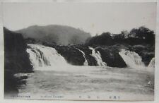 "Asia Japan Old postcard 1907-1918 ""Yabakei Ayukaeri Kyushu Oita"""