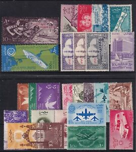 EGYPT 1957 COMPLETE YEAR MINT LOT 25 STAMPS !! R