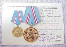 RUSSIAN SOVIET MILITARY MEDALS 50th VICTORY PATRIOTIC WAR WWII ARMED NAVAL ORDER