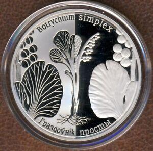 Belarus 1 Ruble 2014, Simple Moonwort Plant, KM#478, Unc Proof-like