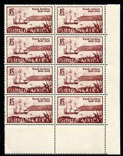 South Africa KGVI 1949 Settlers 'pennant' flaw in positional block SG127/7b MNH