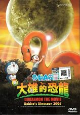 Doraemon: Nobita's Dinosaur (2006) Movie _ Cantonese Version _ DVD Anime