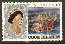 COOK ISLANDS SG1255 1991 65th BIRTHDAY OF QEII MNH