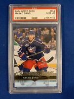 MARKO DANO PSA 10 2014-15 UPPER DECK YOUNG GUNS ROOKIE CARD #452