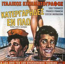 Pugni Pupe e marinai Ugo Tognazzi Franco Franchi Vianel 1961 CINEMA ITALIANO