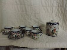 Early Vintage Japanese Porcelain China Hand Painted Cup & Saucers & Cookie Jar