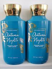 Bath Body Works AUTUMN NIGHTS Lotion w/ Vit E Shea Butter 2 PACK 8 oz