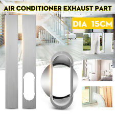 2PCS Window Slide Kit Plate + Window Adaptor For Air Conditioner Exhaust Hose !