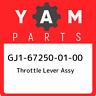 GJ1-67250-01-00 Yamaha Throttle lever assy GJ1672500100, New Genuine OEM Part