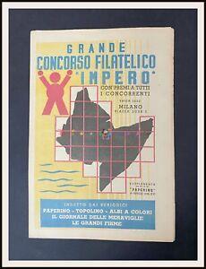 ⭐ Album GRANDE CONCORSO IMPERO - Paperino Giornale Disney 1938 - DISNEYANA.IT ⭐