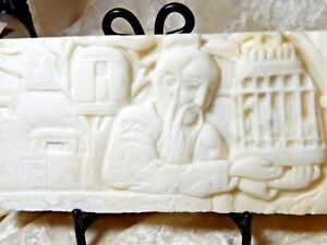 debbi saccomanno chan Relief Carving on Marble Stone Piece The Bird Cage 8 x 4
