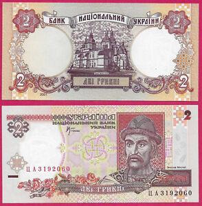 UKRAINE 2 HRYVNI 2001 UNC PRINCE YAROSLAV AT CENTER RIGHT,CATHEDRAL OD St.SOPHIA