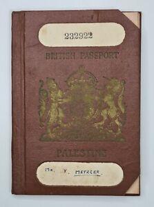 BRITISH PALESTINE PASSPORT 1947