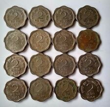 2 Paise / Naye Paise Cu-Ni 1957 to 1964 - All Year & Mint 16 Coins Complete Set