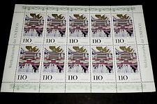 GERMANY, 1998, PUNING TEMPLE, SHEET/10, MNH, NICE! LQQK!