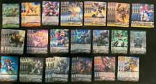 CARDFIGHT VANGUARD - Dimension Police Deck 14 w/ Great Galactic Beast, Zeal +++