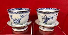 Antique Chinese Blue & White Porcelain Teacup With Base - Kangxi Nian Zhi Mark