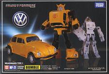 變形金剛 大黃蜂Takara Tomy Transformers Masterpiece MP-21 Volkswagen Bumble BumbleBee