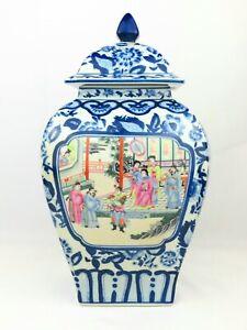 Alte Chinesische Deckelvase China Asiatische Deckel Vase Blaumalerei Handbemalt