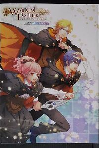 JAPAN Wand of Fortune Illustrations (Art Book)