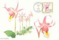 """USA 1984, Orchidee 20 C Pacific Calypso Kab.Maximumkarte EST """"MIAMI, FL / 33152"""""""