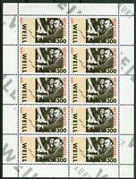 10 x Bund Nr. 2100 postfrisch KB Zehnerbogen Kleinbogen Kurt Weill 2000 BRD