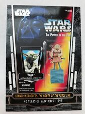2017 Star Wars 40th Anniversary 79 Kenner Introduces The Power of the Force Line