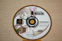 Brave Fencer Musashi (Sony PlayStation 1, 1998) PS1 DISC ONLY RARE TESTED WORKS