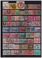 A Worldwide lot#305 Asia Europe USA BOB Commonwealth Korea classic vintage &more
