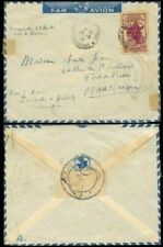 Military, War Used French & Colonies Stamps