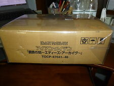 Iron Maiden / Eddie's Archive JAPAN TOCP-67041/46 Mega Rare NEW!!!!!!!!!!!!!!