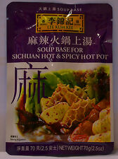 Lee Kum Kee Soup Base for Sichuan Hot & Spicy Hot Pot - Buy 4 get 1 Free