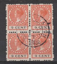 R44 Roltanding 44 blok sheet used NVPH Netherlands Nederland syncopated Pays Bas