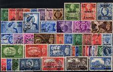 P130348/ BRITISH KUWAIT / SG # 64 / 109 USED COMPLETE CV 265 $